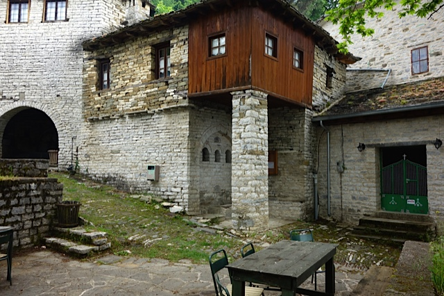 Koukouli Traditional Home from 1800's