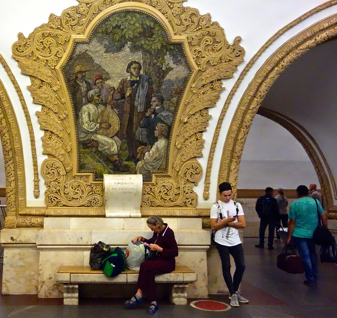 Metro, Moscow, Russia