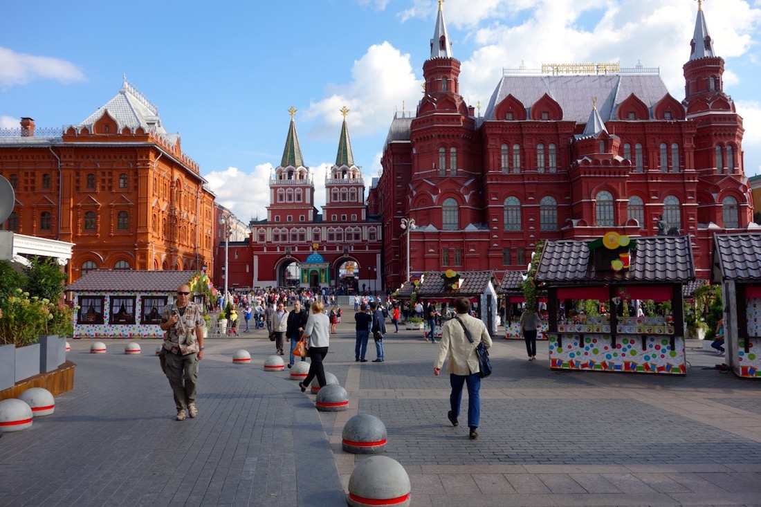 Moscow, Russia_18