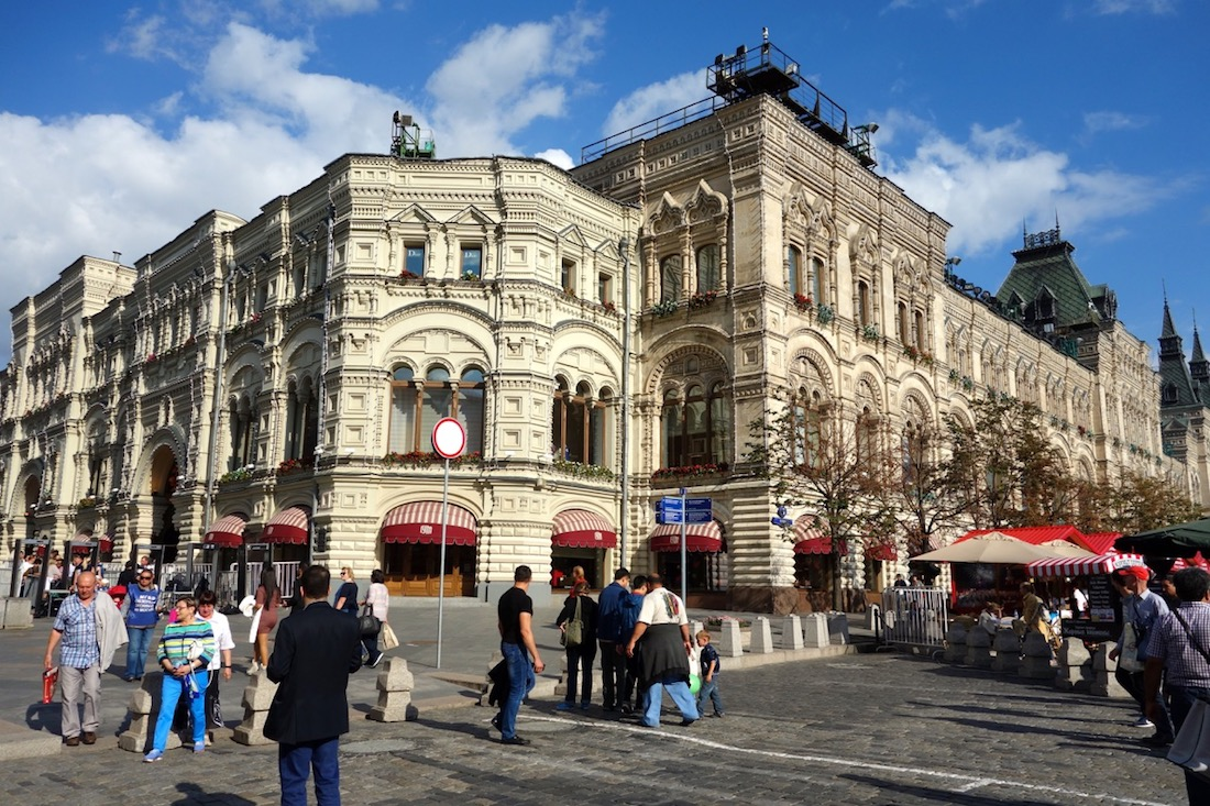 Moscow, Russia_19